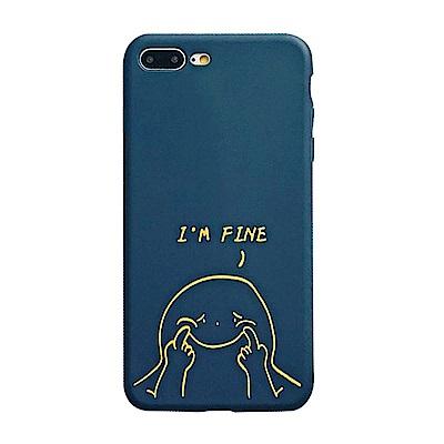 【TOYSELECT】iPhone 7/ 8 Plus 傻蹦強顏歡笑創意手機殼