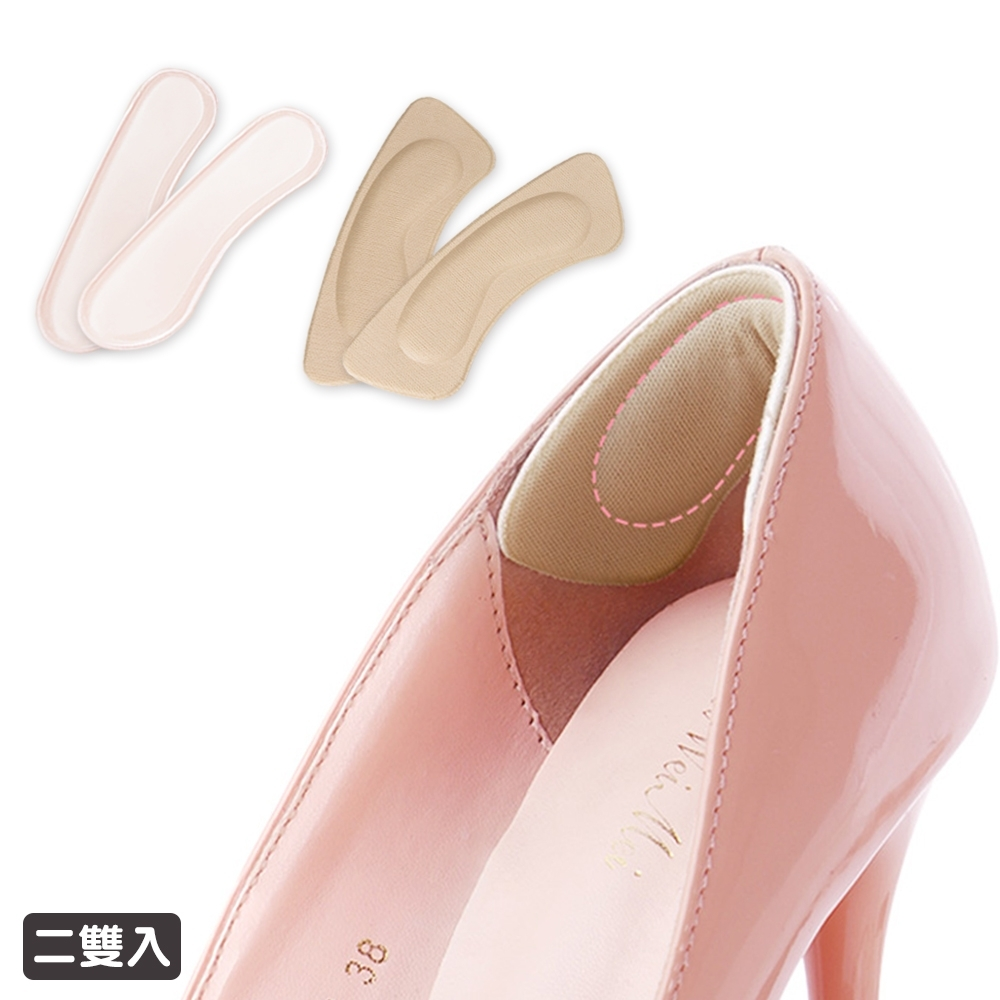 E.dot 加厚防滑防磨鞋後跟貼墊(兩雙入/兩種材質選)