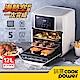 【CookPower 鍋寶】智能萬用氣炸烤箱12L AF-1270W product thumbnail 1