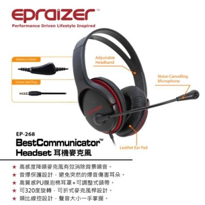 Epraizer EP268 耳機麥克風