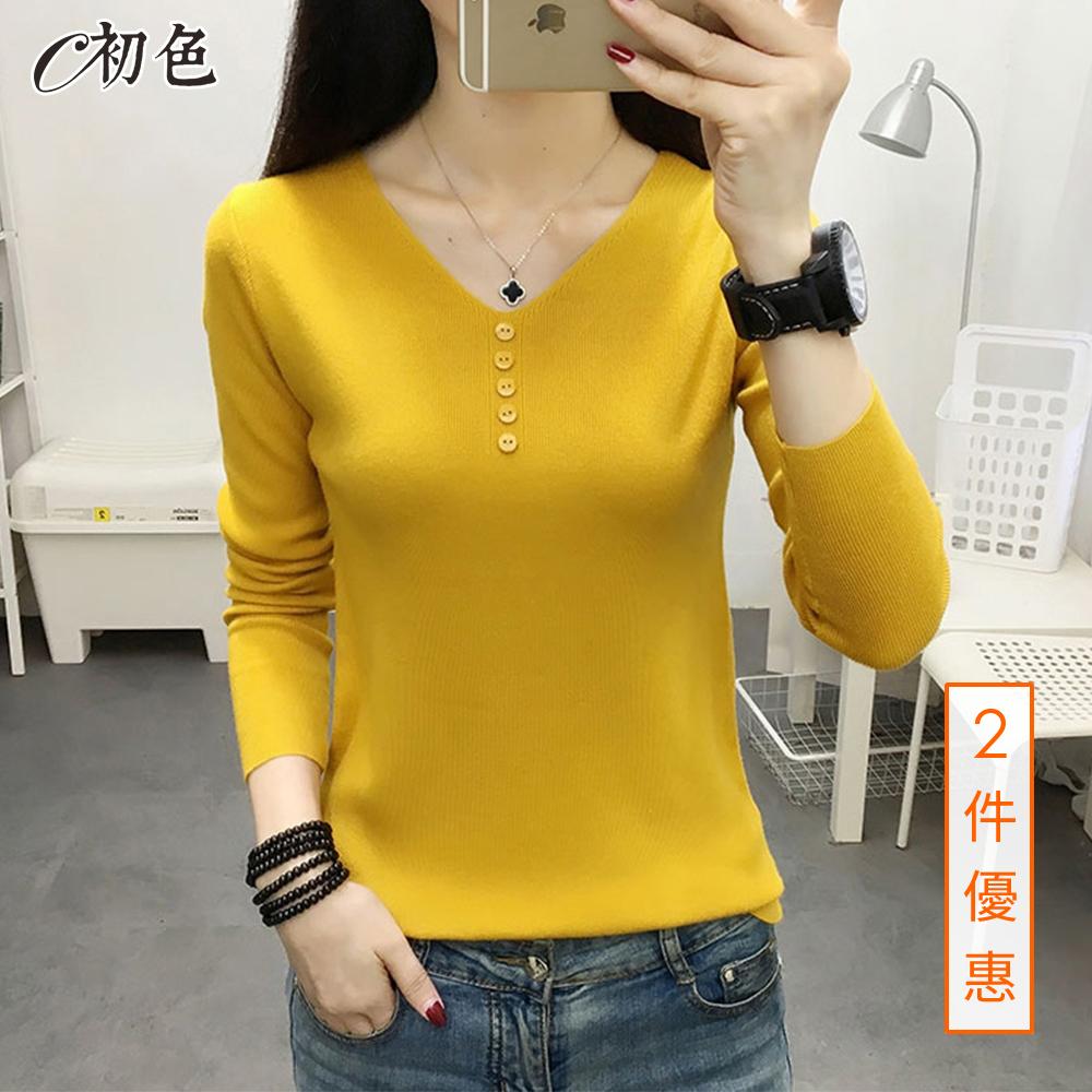 初色  V領純色針織衫-共6色-(F可選)