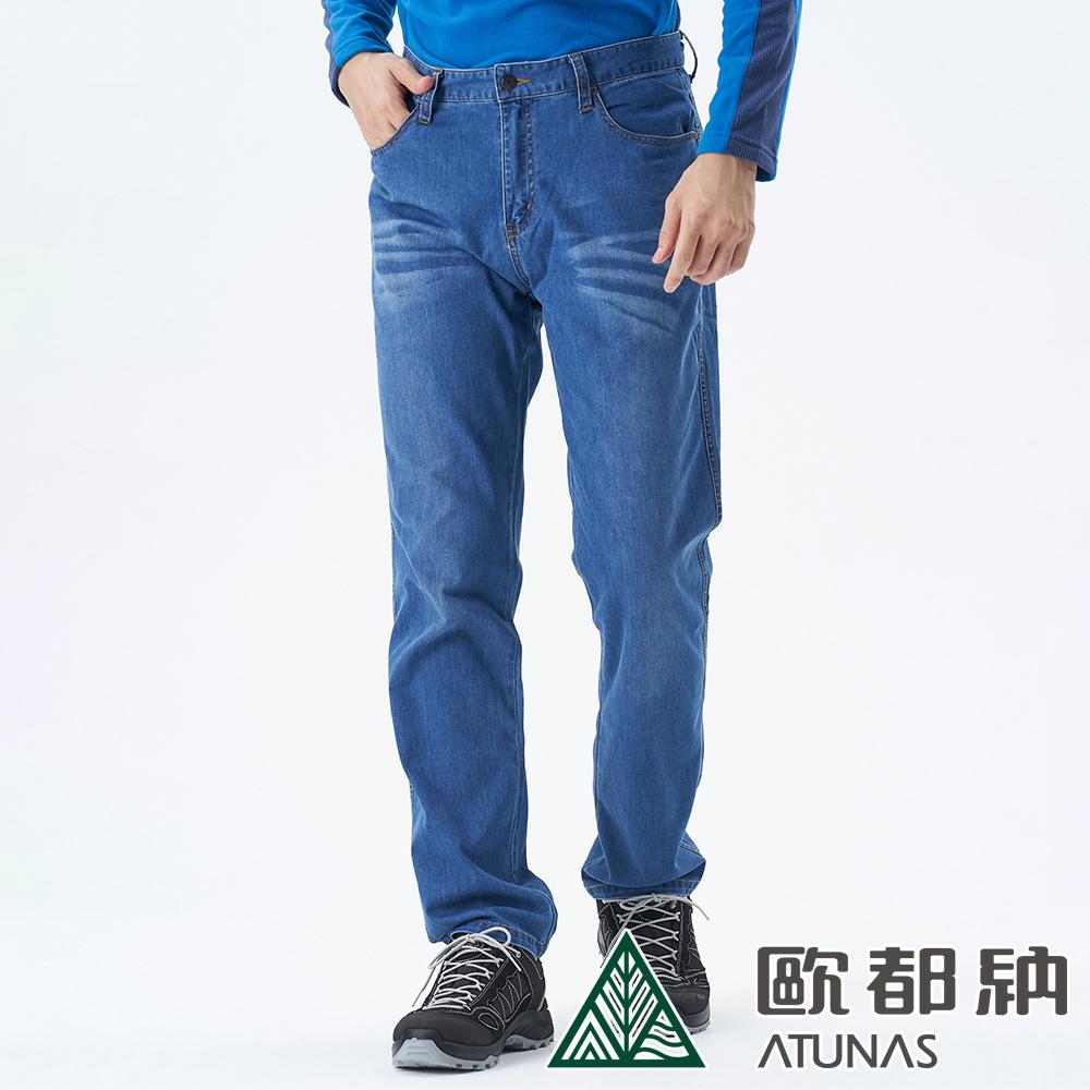 【ATUNAS 歐都納】男款COOLMAX涼感防曬彈性牛仔長褲A1PA2015M淺藍/休閒旅遊/文青穿搭