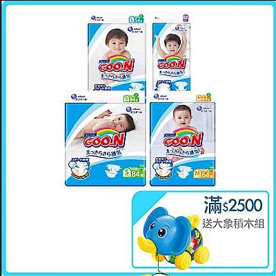 [限時搶購]日本大王 日本境內版-黏貼型紙尿褲4包/箱-透氣舒柔(尺寸可選)