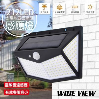 WIDE VIEW 212LED太陽能雷達四面照明感應燈(W-212)