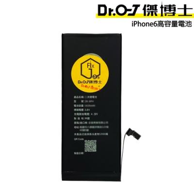 Dr.O-J傑博士手機維修 台灣商檢認證iPhone6(4.7)高容量電池DIY組(附工具背膠)