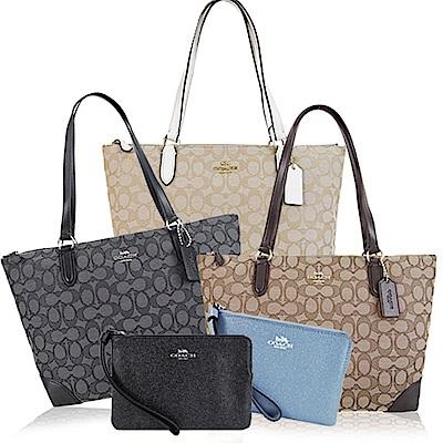 COACH 經典托特包(5色選)+送手拿包