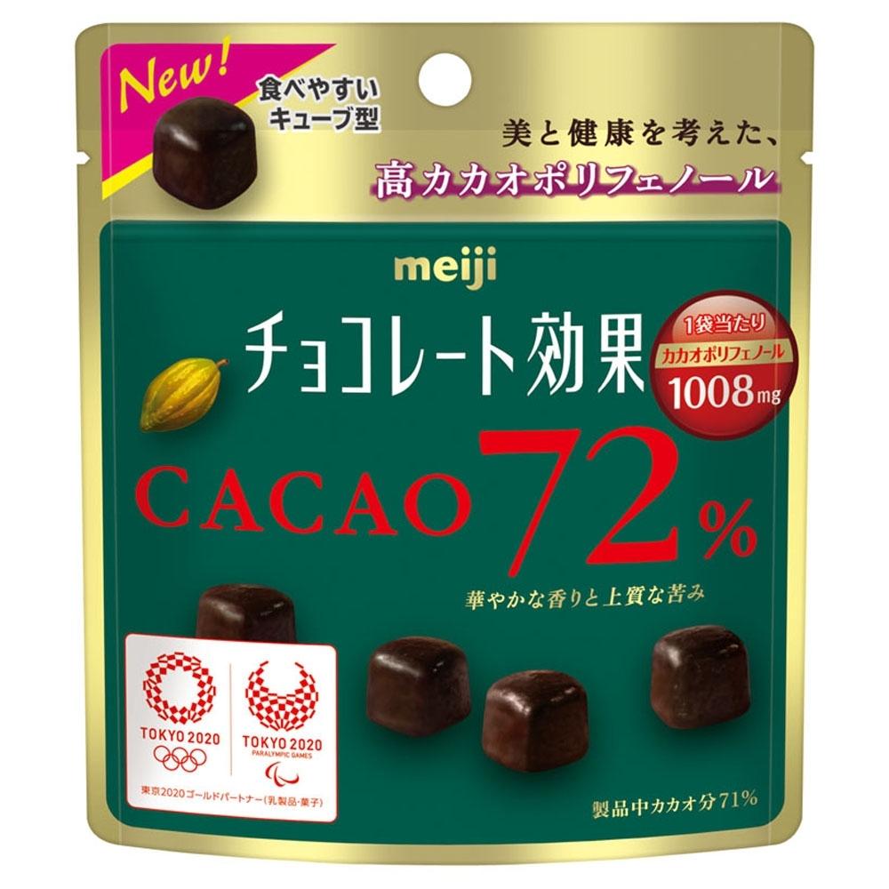 明治 CACAO 72%黑巧克力袋裝40g(巧克力)
