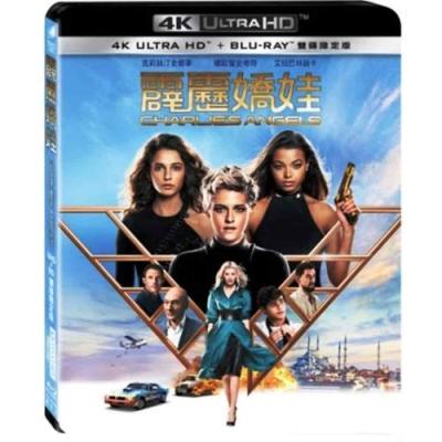 霹靂嬌娃 2019  4K UHD+BD 雙碟限定版