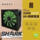 【SAMGX】SG-RX500AF-B 白鯊500W 80+銅牌電源供應器 盒裝3年保 product thumbnail 1