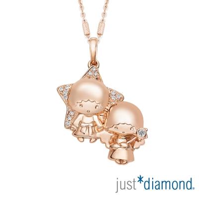 Just Diamond 閃閃星晨系列Kiki&Lala鑽墜