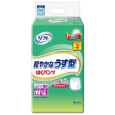 利護樂成褲褲型2次尿量LL 18片/串