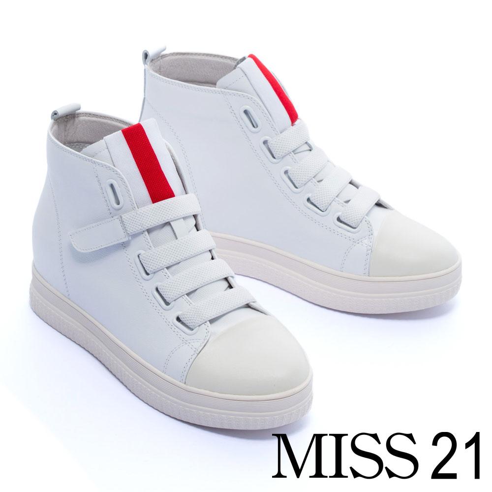 休閒鞋 MISS 21 率性撞色織帶全真皮厚底內增高休閒鞋-白