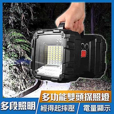 (熱銷補貨到)【FJ】USB充電多功能雙頭探照燈L9(內建式電池)