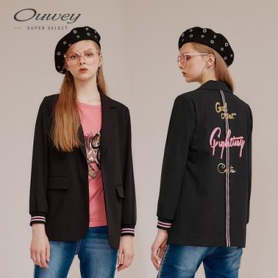 OUWEY歐薇 運動風配色羅紋西裝外套(黑)