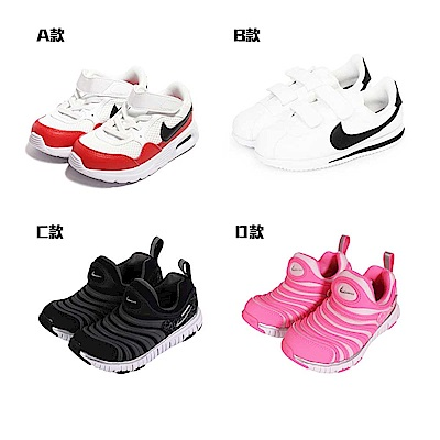 【時時樂限定】 NIKE童鞋 -多款任選