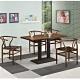 MUNA 曼特爾4尺商業桌(1桌4椅)戴爾皮餐椅 120X70X75cm product thumbnail 1