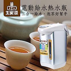大家源304不鏽鋼電動熱水瓶 3L (TCY-2033)