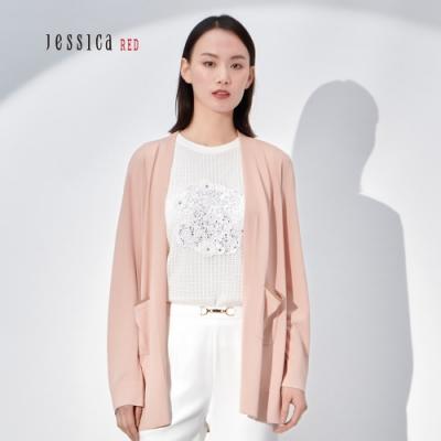 JESSICA RED - 簡約百搭口袋針織開襟衫