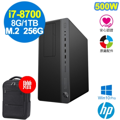 HP 800G4 WS i7-8700/8GB/M.2-256G+1TB/W10P