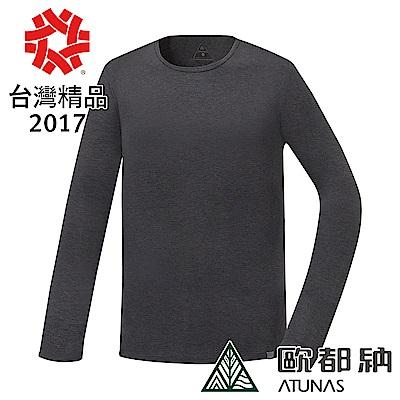 歐都納 男款熱流感圓領保暖衣 發熱/抑菌/吸濕 A-U1611M 灰