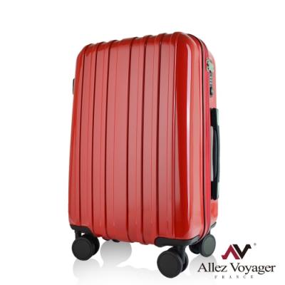 奧莉薇閣 24吋行李箱 PC輕量旅行箱 移動城堡(法拉利紅)