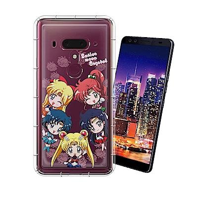 正版美少女戰士 HTC U12+ / U12 Plus 空壓安全手機殼(Q版)