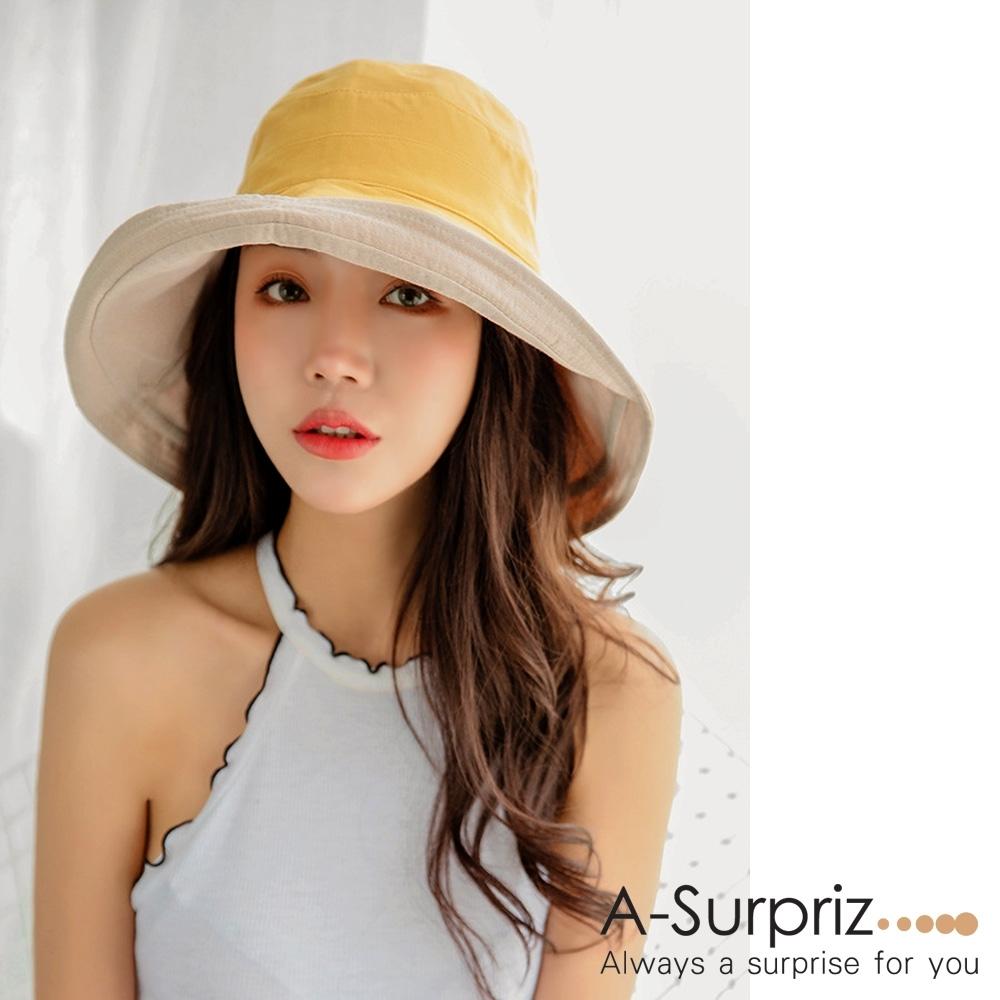 A-Surpriz 純色寬版雙面遮陽布帽(黃+米)