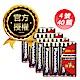 國際牌 Panasonic 新一代大電流鹼性電池 (4號40顆入超值包) product thumbnail 1