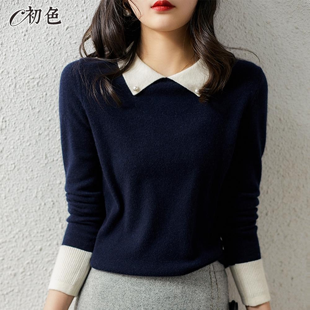 初色  時尚釘珠翻領針織衫-藏青色-(M-2XL可選)