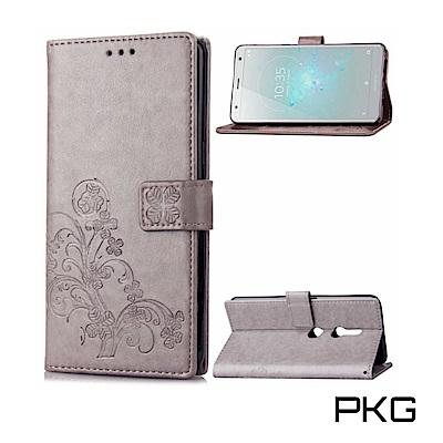PKG SONY XZ2 Premium  側翻式皮套-精選皮套系列-幸運草-時尚灰