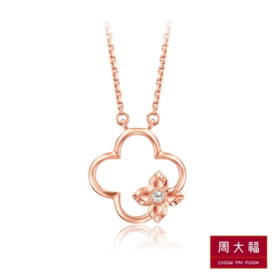 周大福 花型雙色18K玫瑰金項鍊(白K金、玫瑰金)