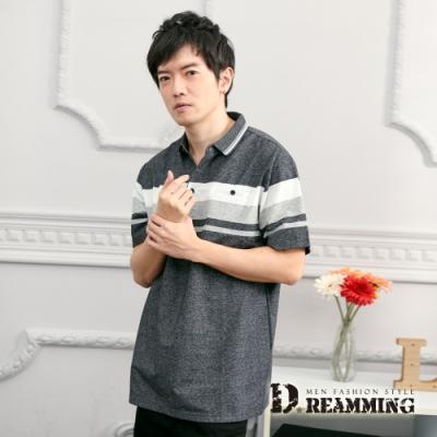 Dreamming 紳士品味撞色透氣彈力棉質短POLO衫-共二色