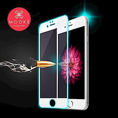Mooke iPhone 7 3D玻璃滿版保護貼-白色