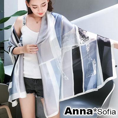 AnnaSofia馬騰印大色塊亮緞面仿絲披肩絲巾圍巾銀灰藍