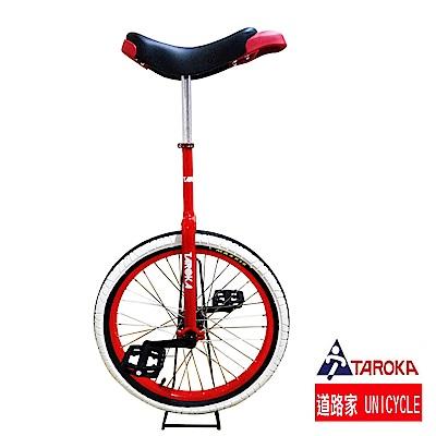 TAROKA 道路家TK-20TCS 20吋單輪車 紅