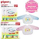 【任選】日本《Pigeon 貝親》副食品冰磚盒+長袖圍兜