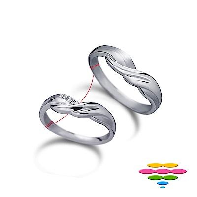 彩糖鑽工坊 情人鑽石對戒 愛情羽翼系列