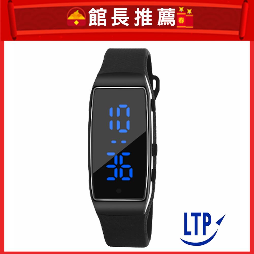 時時樂-LTP 時間顯示穿戴式微型攝影手環