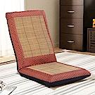護腰多段式小花竹編竹碳大和室椅-紅色