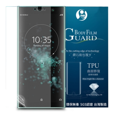 o-one大螢膜 Sony XA2 Plus滿版全膠保護貼