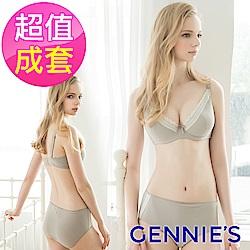 Gennies專櫃-咖啡紗系列-成套組-條紋灰(GA37+GB35)
