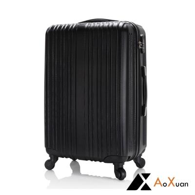 AoXuan 24吋行李箱 ABS耐壓硬殼旅行箱 奇幻霓彩(黑色)