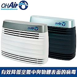 氫氧基空氣淨化清淨機