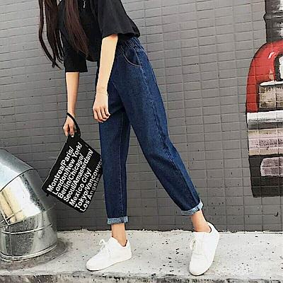 Jilli-ko 韓版鬆緊腰寬版牛仔褲- 深藍