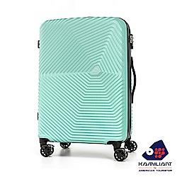 Kamiliant卡米龍 25吋Kami360放射耐刮四輪硬殼TSA行李箱(薄荷綠)