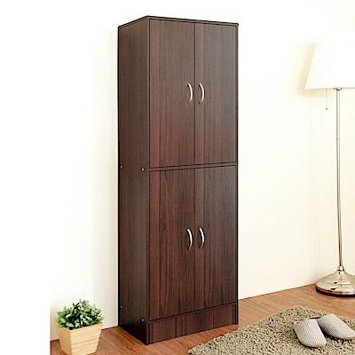 《HOPMA》DIY巧收現代四門十層鞋櫃-寬50 x深30 x高153cm