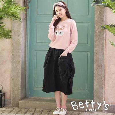 betty's貝蒂思 下擺特殊剪裁抽繩長裙(黑色)
