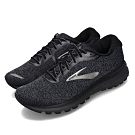 Brooks Adrenaline GTS 20 2E 男鞋