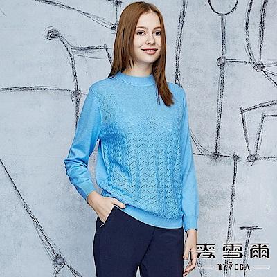 【麥雪爾】羊毛變化織紋純色針織-水藍