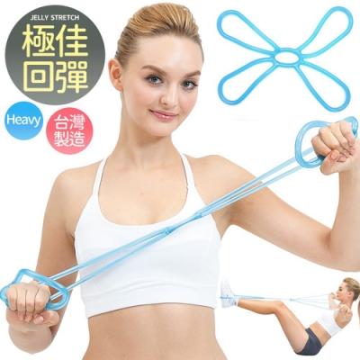 台灣製造四肢果凍彈力繩 拉力繩果凍繩